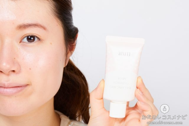「エリクシール ルフレ」の化粧下地を顔の横に持つ女性