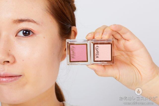 顔の横に『エクセル アイプランナー S/R/F/D』のパレットを持つ女性