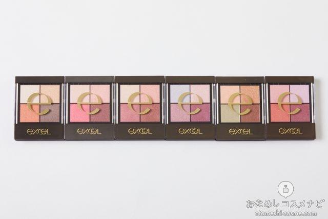 横一列に並べられたフタの閉まった『エクセル リアルクローズシャドウ』のケース