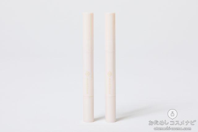 横に立てられた『BBリキッドペン』の2色