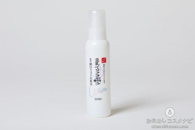 『サナ なめらか本舗 薬用美白化粧水』の容器