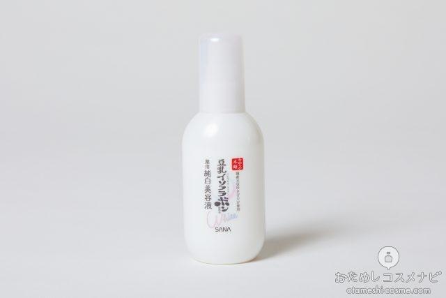 『サナ なめらか本舗 薬用美白美容液』の容器