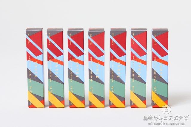 横一列に並べられた『THREE アルカミストツイストフォーアイ』の全7色