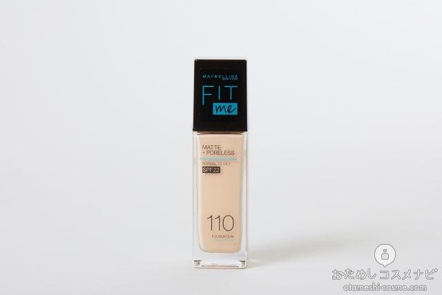 『メイベリン フィットミー リキッド ファンデーション R』の「110」のボトル