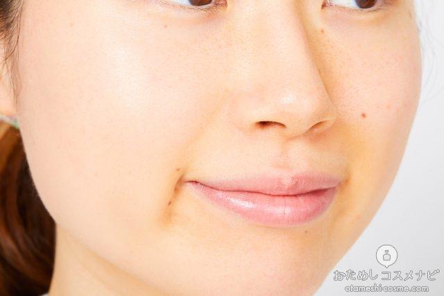 『コフレドール アイスプライマー』を塗った顔のアップ