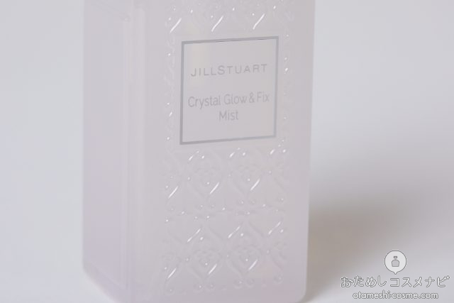 『ジルスチュアート クリスタル グロウ&フィックス ミスト』のボトルのアップ