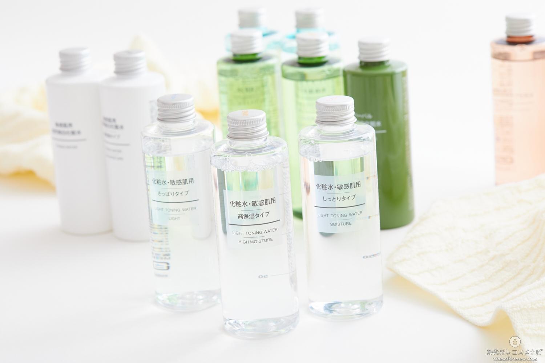 敏感肌 おすすめ 化粧水