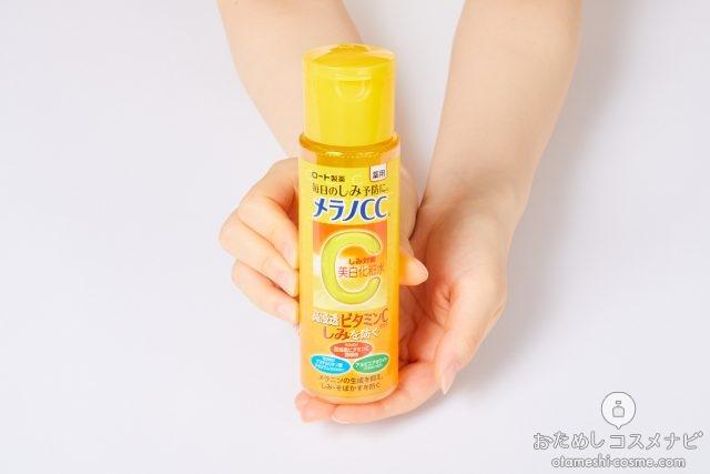 両手に包まれた『メラノCC 薬用しみ対策 美白化粧水』のボトル