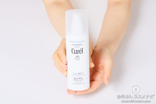 両手に包まれた『キュレル 美白ケア 化粧水』のボトル
