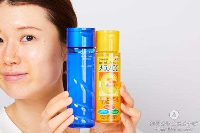 顔の横に『アクアレーベル ホワイトケア ローション』と『メラノCC 薬用しみ対策 美白化粧水』のボトルを持つ女性