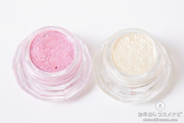 2つ並べられたピンク色と白色のアイシャドウ