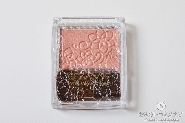 『セザンヌ パールグロウチーク P3 シナモンオレンジ』のケース