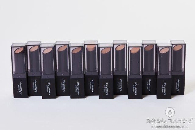 横一列に並んだ12色の『アンリミテッド ファンデーション スティック』