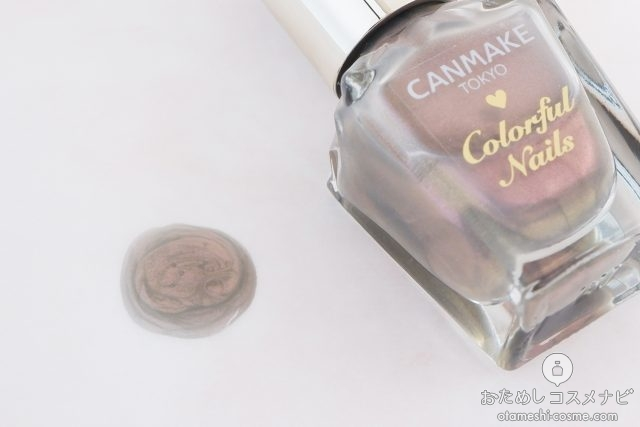 カラフルネイルズ No.48 ヘイジームーンの色味アップ