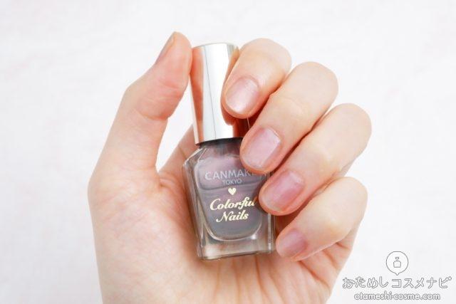 カラフルネイルズ No.48 ヘイジームーンを二度塗りした爪