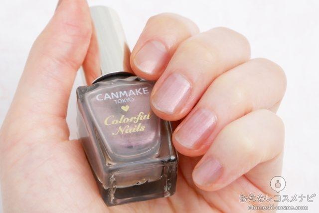 カラフルネイルズ No.48 ヘイジームーンを塗った爪のアップ