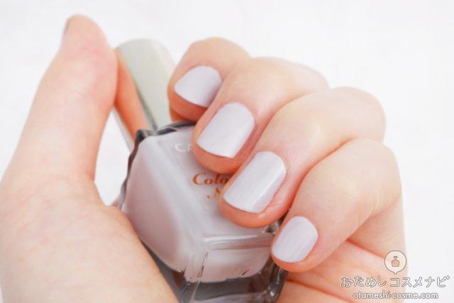 カラフルネイルズ No.46 クラウディスカイを塗った爪のアップ