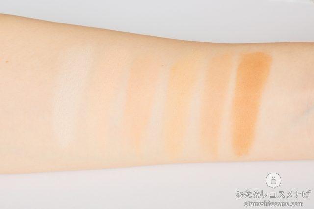 腕の内側に塗った『ケイト スキンカバーフィルターファンデーション』の全5色